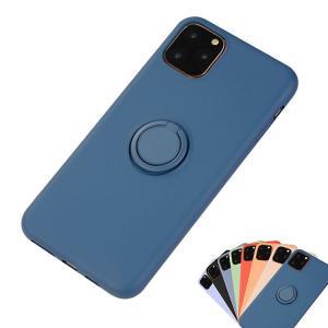 iPhone11 ケース 11 Pro / 11 Pro Max カバー 片手持ちリング付き シリコン かっこいい スリム  カバー ソフトケース|keitaiichiba