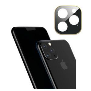 iPhone 11/11Pro/11 Pro Max カメラレンズ 保護 メタルリング ファッションリング   レンズカバー レンズ プロテクター ベゼル|keitaiichiba