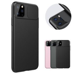 iPhone11 ケース 11 Pro / 11 Pro Max カバー 耐衝撃ケース カメラレンズ保護カバー付き アイフォン11 ケース|keitaiichiba