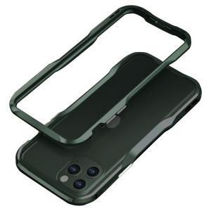 iPhone11 ケース 11 Pro / 11 Pro Max カバー アルミ バンパー かっこいい  アルミサイドバンパー アイフォン11|keitaiichiba