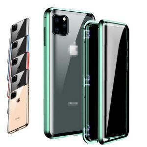 iPhone 11 ケース 11Pro/11 Pro Max カバー アルミ バンパー クリア 透明 背面強化ガラス マグネット装着 背面パネル付き|keitaiichiba