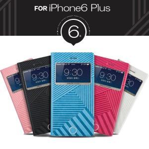 iPhone6 Plus ケース レザー 窓付き 手帳/ウォレット/財布型ケース アイフォン 6 Plus カバー 液晶保護 革   ip6plus-o-25-t40930|keitaiichiba
