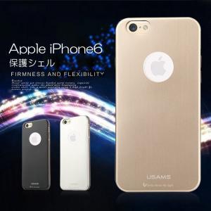 iPhone6 ケース ハード ケース シンプル スリムタイプ アイフォン 6 カバー 液晶保護  かっこいい おしゃれ 05P0  iphone6-1-1-t40909|keitaiichiba