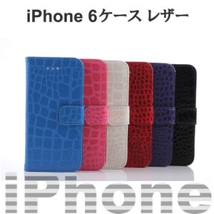 iPhone6 ケース 手帳 横開き レザー 画面保護 アイホン 6 /ソフトケース/ソフトカバー スマートフォン/スマフォ/スマホケース/カバー|keitaiichiba