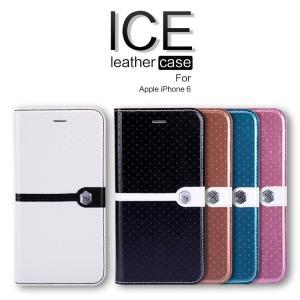 iPhone6 ケース レザー 手帳 横開き アイホン 6 カバー 画面保護 革/軽量/薄 本体の傷つきガード 保護ケース/保護カ  iphone6-g15-t40911|keitaiichiba