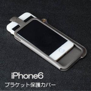 iPhone6 ブラケット保護カバー 縦開き レザー アイホン 6 スマホケース/スマホカバー/ソフトケース/保護カバー/保護ケー  iphone6-n-19-t40812|keitaiichiba