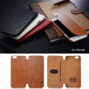 iPhone6 ケース レザー 手帳 横開き カード収納/名刺ホルダー アイホン 6 カバー 画面保護 革/軽量/薄  スマートフォン/スマフォ/スマホケース/カバー|keitaiichiba