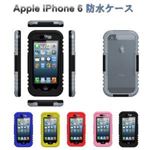 iphone6 防水ケース/カバー アイフォン6 カバー/ケース/ジャケット ブランド ハードカバー フレーム 保護ケース ハード  iphone6-wf-w40813|keitaiichiba