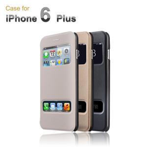 iPhone6 Plus 手帳 ケース レザー (5.5インチ) 窓付き カード収納/ウォレット/財布型ケース アイフォン 6 P  iphone6p-bs05-w40923|keitaiichiba