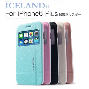iPhone6 Plus ケース レザー 窓付き 手帳/ウォレット/財布型ケース アイフォン 6 Plus カバー 液晶保護 革   iphone6p-e14-t40917|keitaiichiba