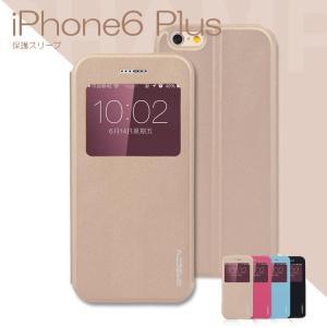 iPhone6 Plus ケース レザー 手帳 /ウォレット/財布型ケース アイフォン 6 Plus カバー 液晶保護 革 レザー  iphone6p-m21-t40912|keitaiichiba