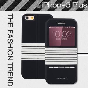 iPhone6 Plus ケース レザー 手帳 カード収納/ウォレット/財布型ケース アイフォン 6 Plus カバー 液晶保護   iphone6p-n22-t40912|keitaiichiba