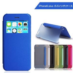 iPhone6 Plus 手帳 ケース レザー (5.5インチ) カード収納/ウォレット/財布型ケース アイフォン 6 Plus   iphone6p-s03-l40912|keitaiichiba