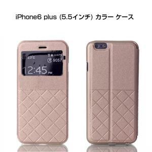 iPhone6 Plus 手帳 ケース レザー (5.5インチ) /ウォレット/財布型ケース アイフォン 6 Plus カバー 液  iphone6p-s11-l40916|keitaiichiba