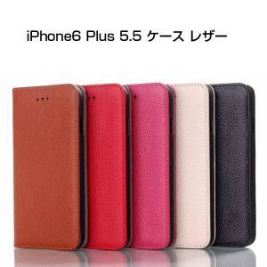 iPhone6 Plus 手帳 ケース レザー (5.5インチ) /ウォレット/財布型ケース アイフォン 6 Plus カバー 液  iphone6p-s13-l40917|keitaiichiba