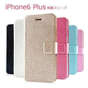 iPhone6 Plus ケース レザー 手帳 カード収納/ウォレット/財布型ケース アイフォン 6 Plus カバー 液晶保護   iphone6p-w31-t40916|keitaiichiba