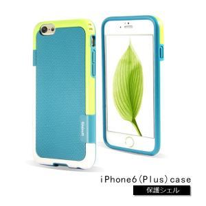 iPhone6 Plus ケース ハードケース/ハードカバー アイフォン 6 プラス カバー エレガントでおしゃれな iPhone  スマートフォン/スマフォ/スマホケース/カバー|keitaiichiba
