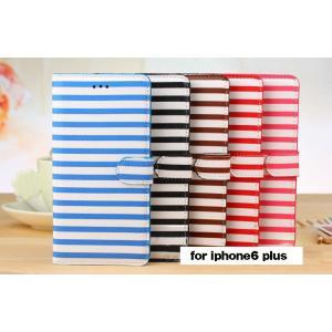 iPhone6 Plus 手帳 ケース レザー (5.5インチ) カード収納/ウォレット/財布型ケース アイフォン 6 Plus   iphone6ps-82-f40917|keitaiichiba