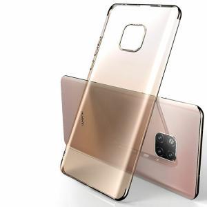 Huawei Mate 20 Pro クリアケース/カバー TPU シンプル かっこいい 透明 グラデーション ファーウェイ メイト20 Pro フトケース/カバー おすすめ おしゃれ|keitaiichiba