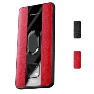 Huawei Mate 20 Pro ケース/カバー PUレザー 片手持ちに便利なリング付き ファーウェイ メイト20 プロ ハードケース おすすめ おしゃれ アンドロイド ファーウェ|keitaiichiba