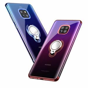 Huawei Mate 20 Pro クリア ケース/カバー TPU メッキ メタル調 リングブラケット付き スマホリング付き 透明ファーウェイ メイト20 プロ ソフトケース/カバー a|keitaiichiba