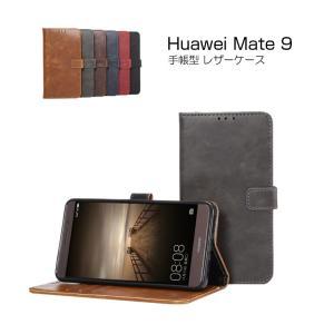 Mate9 ケース 手帳型 レザー ヴィンテージレザー風 カード収納付き メイト 9 手帳型カバー  スマートフォン/スマフォ/スマホケース/カバー keitaiichiba