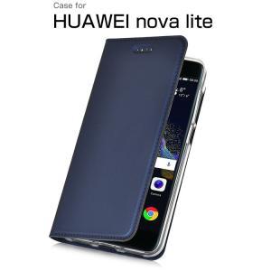 HUAWEI nova lite ケース 手帳型 レザー シンプル スリム おしゃれ ファーウェイ ノバ ライト 手帳型レザーケー  スマートフォン/スマフォ/スマホケース/カバー|keitaiichiba