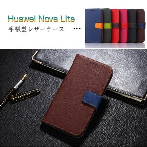 HUAWEI nova lite ケース 手帳型 レザー カード収納  PUレザー ファーウェイ ノヴァ ライト 手帳型レザーケー  スマートフォン/スマフォ/スマホケース/カバー|keitaiichiba