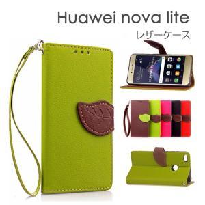 HUAWEI nova lite ケース 手帳型 レザー カード収納 シンプル おしゃれ PUレザー ファーウェイ ノバ ライト   スマートフォン/スマフォ/スマホケース/カバー|keitaiichiba