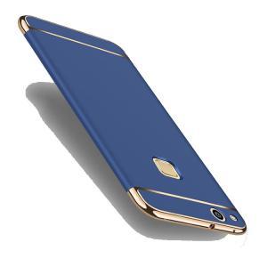 P10 lite ケース シンプル スリム メッキ仕上げ  ハードカバー メタルサイドバンパー huawei / ファーウェイ P10ライトスマートフォン/スマフォ/スマホバンパー|keitaiichiba