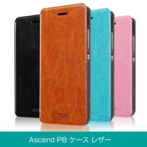 Ascend P8 Lite ケース 手帳 レザー スリム/薄型 上質で高級感のあるPUレザー おしゃれなアセンドP8 ライト 手  スマートフォン/スマフォ/スマホケース/カバー|keitaiichiba