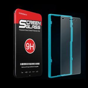 Ascend P8 lite 強化ガラス 保護フィルム/液晶保護フィルム強化ガラス スマホ/スマートフォン/スマートホン スマホア  p8lite-j51-t50713|keitaiichiba