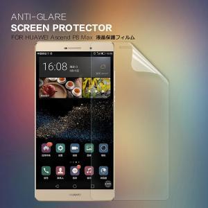 Ascend P8 MAX 液晶保護シート 光沢(HD/グレア) or 非光沢(FR/フロスト/ノングレア) 液晶保護シート 05  スマートフォン/スマフォ/スマホケース/カバー|keitaiichiba