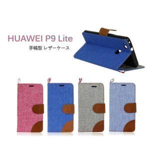 Huawei P9 Lite ケース 手帳 レザー キャンパス柄 おしゃれなP9 ライト 手帳型レザーケース 05P12Oct14  スマートフォン/スマフォ/スマホケース/カバー|keitaiichiba