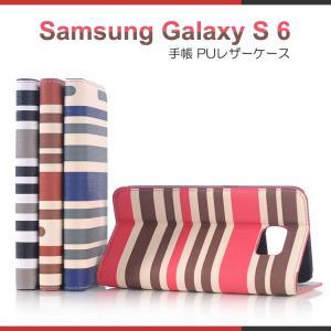 GALAXY S6 ケース 手帳 レザー カバー ボーダー/ストライプがおしゃれな ウォレット/財布型 ギャラクシーS6 手スマートフォン/スマフォ/スマホケース/カバー|keitaiichiba