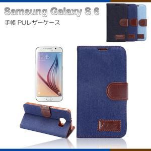 GALAXY S6 ケース 手帳 レザー カバー おしゃれなデニム調 上質 カード収納 高級 PUレザー ギャラクシーS6 スマートフォン/スマフォ/スマホケース/カバー|keitaiichiba