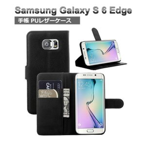 galaxy s6 edge ケース 手帳 レザー カバー おしゃれな 上質 高級 PUレザー ウォレット/財布型 ギャラクシーS  スマートフォン/スマフォ/スマホケース/カバー|keitaiichiba