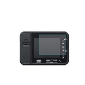 ソニー サイバーショット RX0 II (DSC-RX0M2)用の画面の傷つき防止に最適な強化ガラス...
