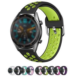 Huawei Watch GT/Watch GT 2 46mm用 交換バンド 柔軟性のあるシリコン製...
