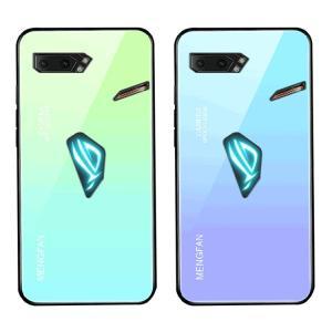 エイスース ROG Phone 2 ZS660KL 用の強化ガラス製のバックパネル付きのかっこいいバ...