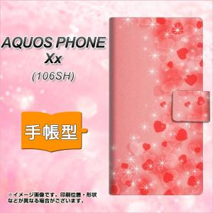 AQUOS PHONE Xx 106SH 手帳型スマホケース 003 ハート色の夢|keitaijiman