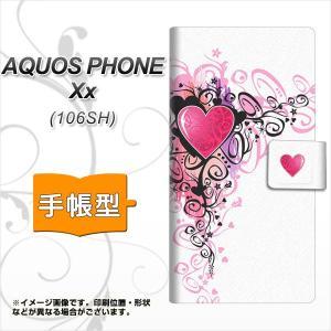 AQUOS PHONE Xx 106SH 手帳型スマホケース 007 スタイリッシュハート(白)|keitaijiman