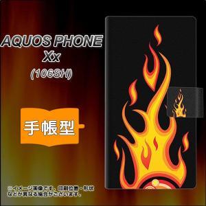 AQUOS PHONE Xx 106SH 手帳型スマホケース 010 ファイヤー|keitaijiman