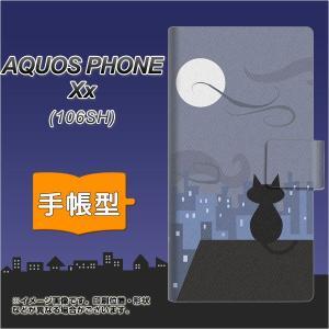 AQUOS PHONE Xx 106SH 手帳型スマホケース 012 屋根の上のねこ|keitaijiman