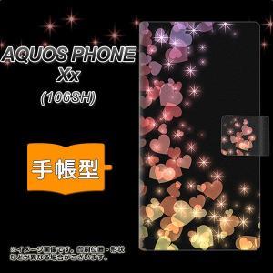 AQUOS PHONE Xx 106SH 手帳型スマホケース 020 夜のきらめきハート|keitaijiman