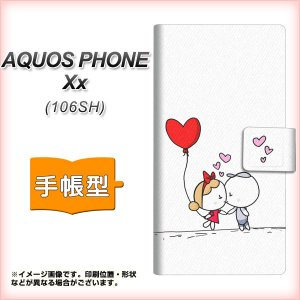 AQUOS PHONE Xx 106SH 手帳型スマホケース 025 小さな恋の物語|keitaijiman