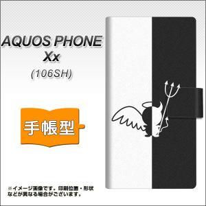 AQUOS PHONE Xx 106SH 手帳型スマホケース 027 ハーフデビット|keitaijiman