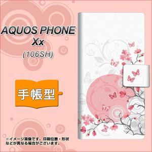 AQUOS PHONE Xx 106SH 手帳型スマホケース 030 花と蝶うす桃色|keitaijiman