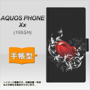 AQUOS PHONE Xx 106SH 手帳型スマホケース 032 クリスタルハート|keitaijiman