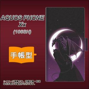 AQUOS PHONE Xx 106SH 手帳型スマホケース 037 三日月とドラゴン|keitaijiman